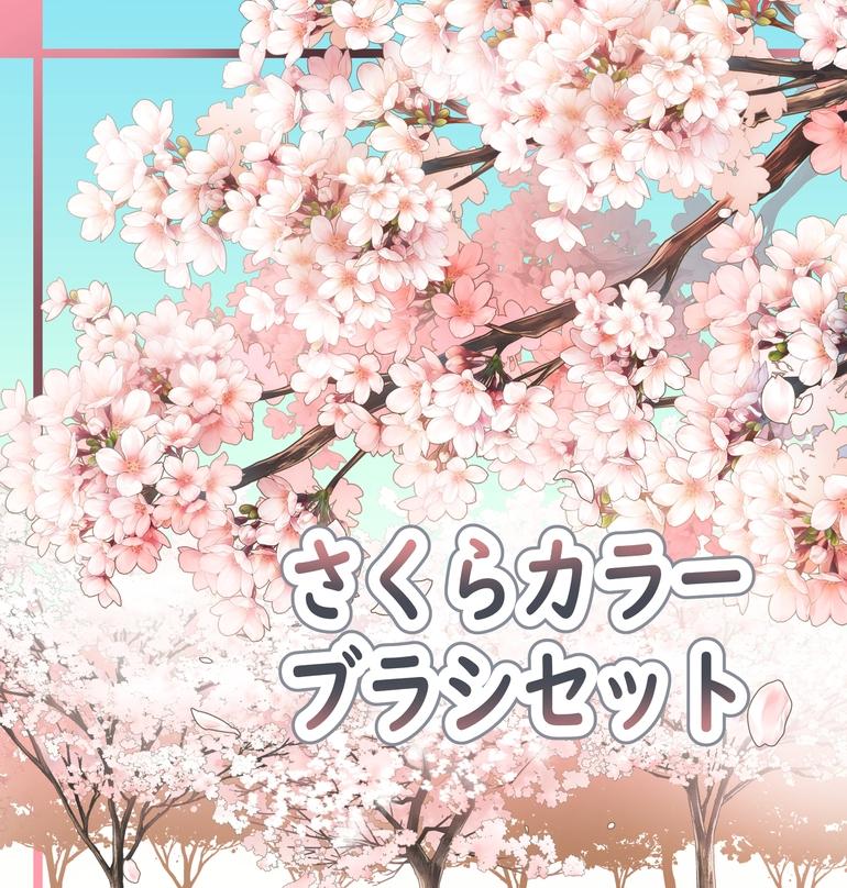 怎么绘画樱花?只需要这么做