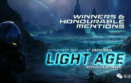 斩获A站赛事冠军的他,分享了无限科幻创作潜能的秘诀
