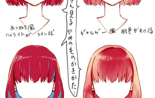 怎么给头发上色?