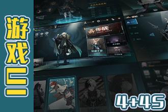学游戏UI_游戏界面设计培训班_游戏UI学校