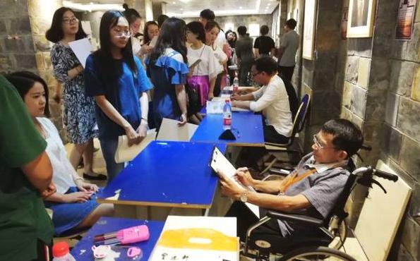 残障人士就业新方向