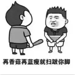 b4524ff_看图王.web.jpg
