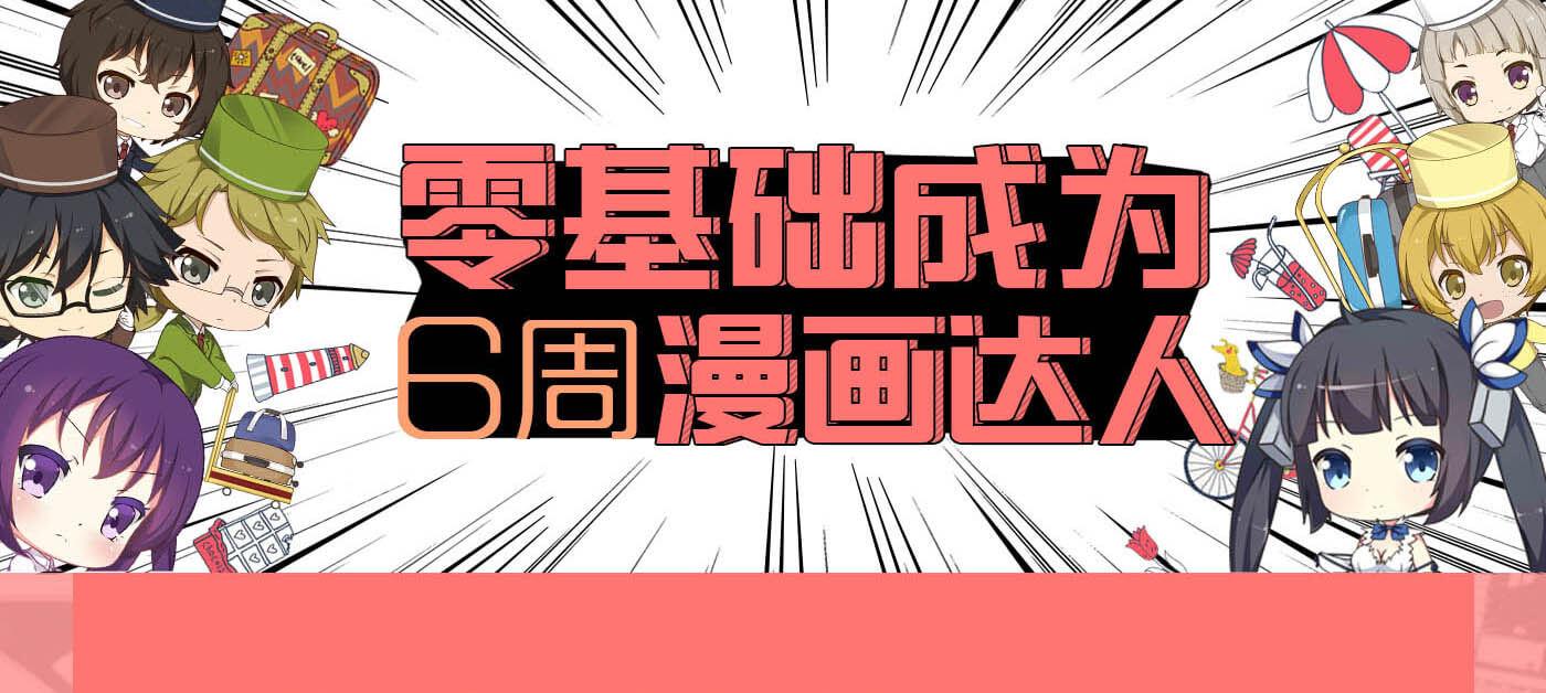 1400有广告_01.jpg
