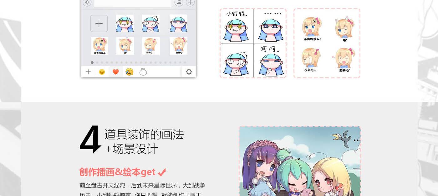 1400有广告_08.jpg