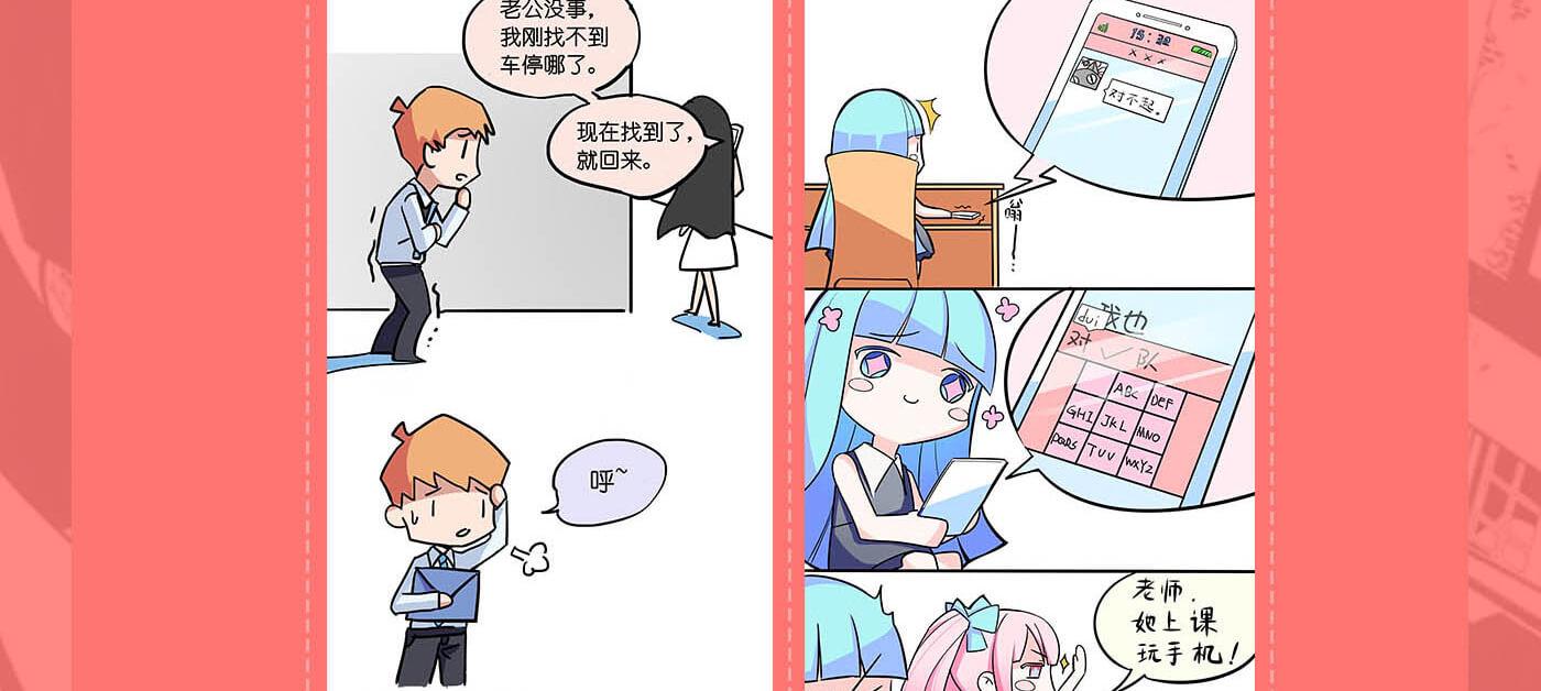 1400有广告_12.jpg