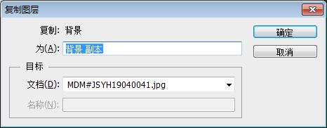 16PS阈值使用方法196.png