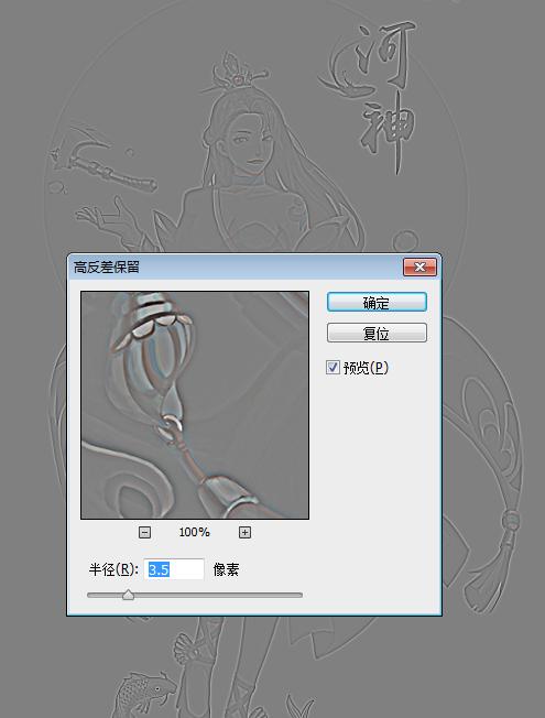 16PS阈值使用方法360.png