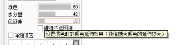 181.SAI调色方法508.png