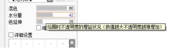 181.SAI调色方法470.png