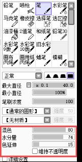 181.SAI调色方法354.png