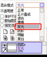183.SAI柔光效果调整方法379.png